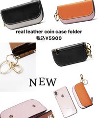 real leather coin case key folder