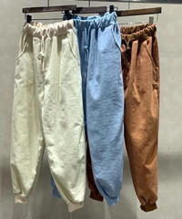 corduroy jog pants