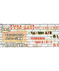 ミュージックカード ★特典付★【YM set】★Y&I type-A,B / Youngmin type-A,B,C ミュージックカード5枚+特典 (ヨンミンからのメッセージ動画)