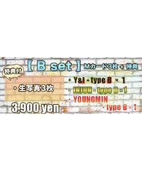 ―ミュージックカード― ★特典付★【B set】★Y&I type-B / Youngmin type-B / Injun type-B ミュージックカード3枚+特典(生写真3枚)