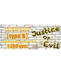 """⑦―ミュージックカード― 【Injun-type B】インジュン(ソロ)""""Justice or Evil""""+デジタルフォトブック"""