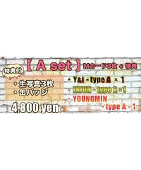 ―ミュージックカード― ★特典付★【A set】★Y&I type-A / Youngmin type-A / Injun type-A ミュージックカード3枚+特典(生写真3枚+缶バッジ)