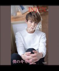 インジュン1stソロ Digital Single「僕のキモチ」MカードTYPE C-1〈ステッカー特典付〉