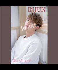 インジュン1stソロ Digital Single「僕のキモチ」MカードTYPE D-1〈ステッカー特典付〉