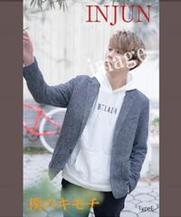 インジュン1stソロ Digital Single「僕のキモチ」MカードTYPE E-1〈ステッカー特典付〉