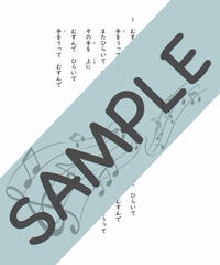 SP-CM009-03 むすんでひらいて/童謡:メロディー譜、ピアノソロ