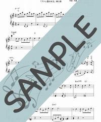 SJ-PS037-03 雪だるまつくろう「アナと雪の女王」挿入歌/Kristen Anderson-Lopez& Robert Lopez:ピアノソロ