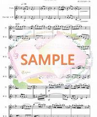 FD059 ひまわりの約束/ 秦 基博:フルート&クラリネット(Flute&Clarinet)