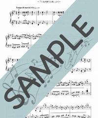 SP-PS010-03 行進曲「くるみ割り人形」より/チャイコフスキー:ピアノソロ