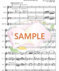 FQG001 春の歌/メンデルスゾーン:フルート四重奏(2Flutes,Alto-Flute,Bass-Flute)