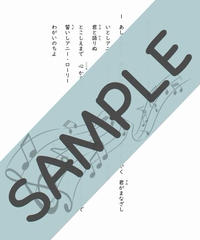 SJ-CM011-03 アニー・ローリー/スコットランド民謡:メロディー譜、ピアノソロ