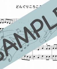 SP-PS016-03 童謡チャレンジ 第2集「どんぐりころころ」他:ピアノソロ