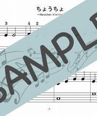 SP-PS015-03 童謡チャレンジ 第1集「ちょうちょ」他:ピアノソロ