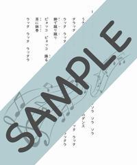 SP-CM007-03 うさぎのダンス/童謡:メロディー譜、ピアノソロ