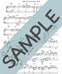 SJ-PS033-03 Can't Stop(愛がとめられない)「美男ですね~Fabulous★Boys」挿入歌/KENN WU :ピアノソロ