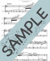 SJ-FC014-01 星に願いを(When You Wish upon a Star)「ピノキオ」より/ハーライン:フルート&チェロ(Flute&Cello)