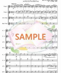 FQG011b 主よ人の望みの喜びよ/J.S.バッハ:フルート四重奏(2Flutes,Alto-Flute,Bass-Flute)