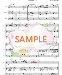 FVC015 アシタカせっ記「もののけ姫」より/久石譲:管弦楽三重奏(フルート、バイオリン、チェロ)