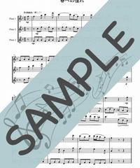 SP-FT026-07 春への憧れ/モーツァルト:フルート三重奏(3Flutes)