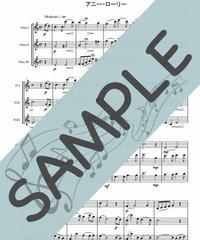 SP-FT025-07 アニー・ローリー/スコットランド民謡:フルート三重奏(3Flutes)