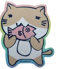 ダイカットステッカー(猫渕魚)51852014