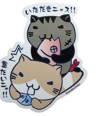 ダイカットステッカー(猫渕黒渕)51852019