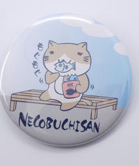 ねこぶち缶バッチ(大)おやつ猫渕 51853004