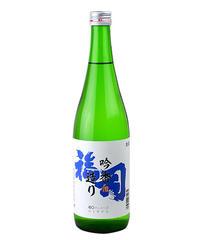 福司酒造 吟香造り 吟風 720ml
