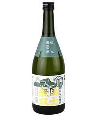 高砂酒造 純米大吟醸酒 国士無双彗星 蔵元限定酒 720ml