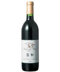 自由の丘ワイン 菜根荘ワイン 岩松 2015 720ml