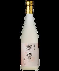 合同酒精 大雪乃蔵  純米吟醸 絹雪 720ml