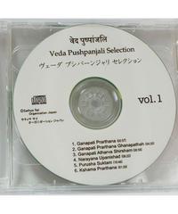 ヴェーダ プシパーンジャリ・セレクション(2枚組)CD