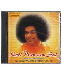 『Prashanti Mandir Bhajans Vol.26』CD