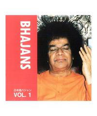日本語バジャンCD Vol.1