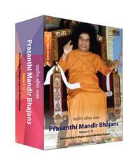サイババのアシュラムのライブバジャン集( Volumes 1-15)CD版
