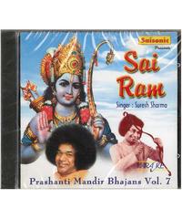 『Prashanti Mandir Bhajans Vol.7』CD