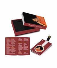 ダルシャンミュージック(インストゥルメンタル)USBメモリ版