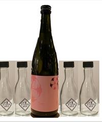 【第3弾 4合瓶発売キャンペーン! 先着100名様限定】 みさき720ml+酒蔵印1合瓶4本セット