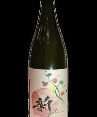 新 純米大吟醸  1.8L
