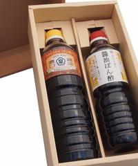 【ギフト】特選醤油セット 濃口醤油(1000ml)・醤油ぽん酢(750ml)【箱代含む】