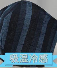 【吸湿冷感】遠州織物ガーゼマスク(縞0104)【夏用マスク】<<子供用>>