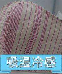 【吸湿冷感】遠州織物ガーゼマスク(縞0132)【夏用マスク】<<子供用>>