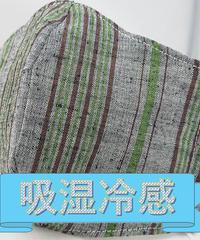 【吸湿冷感】遠州織物ガーゼマスク(縞0073) 【夏用マスク】