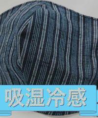 【吸湿冷感】遠州織物ガーゼマスク(縞0057) 【夏用マスク】