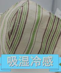 【吸湿冷感】遠州織物ガーゼマスク(縞0150)【夏用マスク】