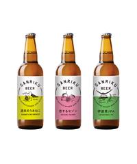 三陸ビール(3種)  12本セット(各4本)