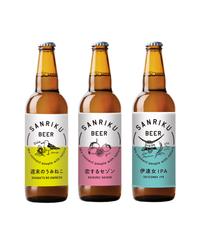 三陸ビール(3種)6本セット