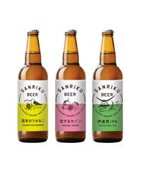 三陸ビール(3種)  6本セット