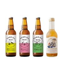 三陸ビール3種(4本)+ガガニコジンジャーエール(2本)  6本セット