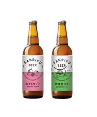 三陸ビール  (2種)+ビアグラスセット